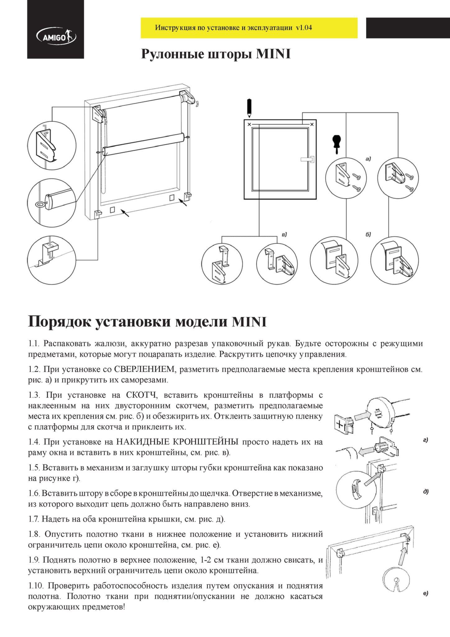 инструкция по установке virtualbox на windows